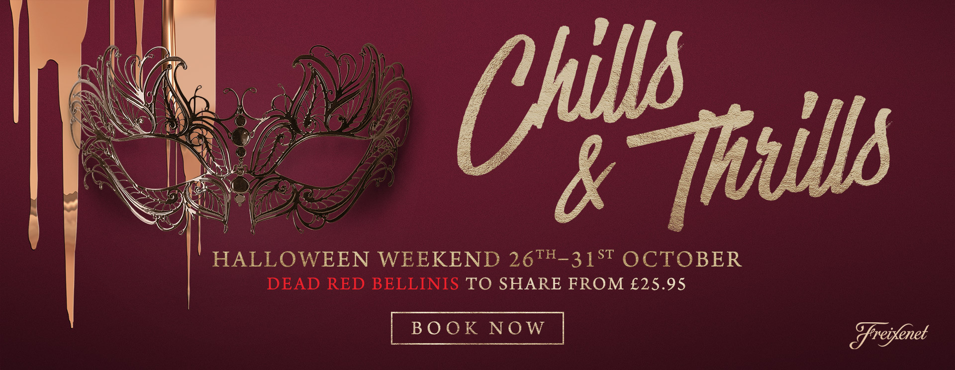 Chills & Thrills this Halloween at The Albany